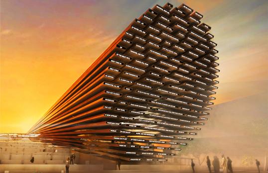 UK Pavilion Dubai 2020